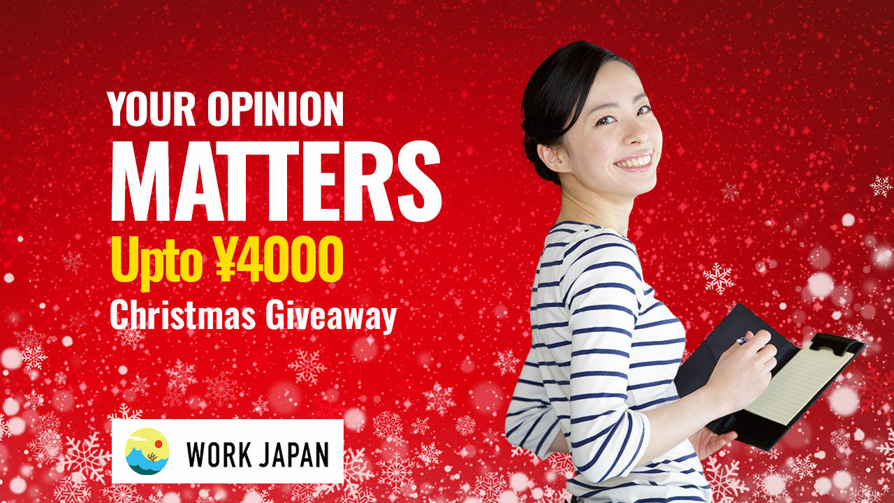 WORK JAPAN Survey - Christmas Special