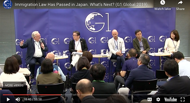 G1 Global Conference
